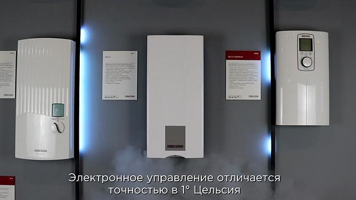 Видео HDB-E 12 Si